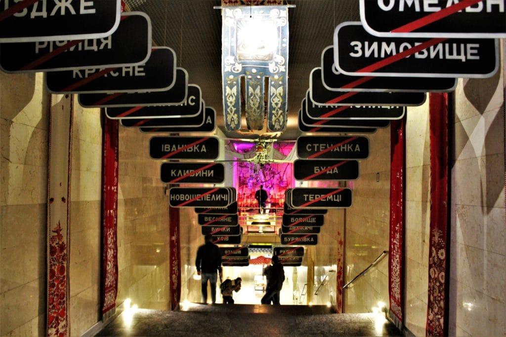 Kijów zwiedzanie muzeum czarnobyla