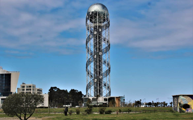 batumi alphabet tower