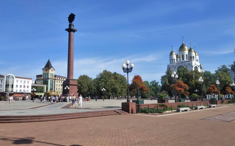 plac zwycięstwa Kaliningrad