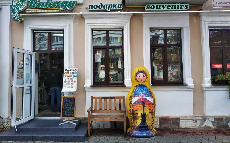 co można przywieźć z Białorusi