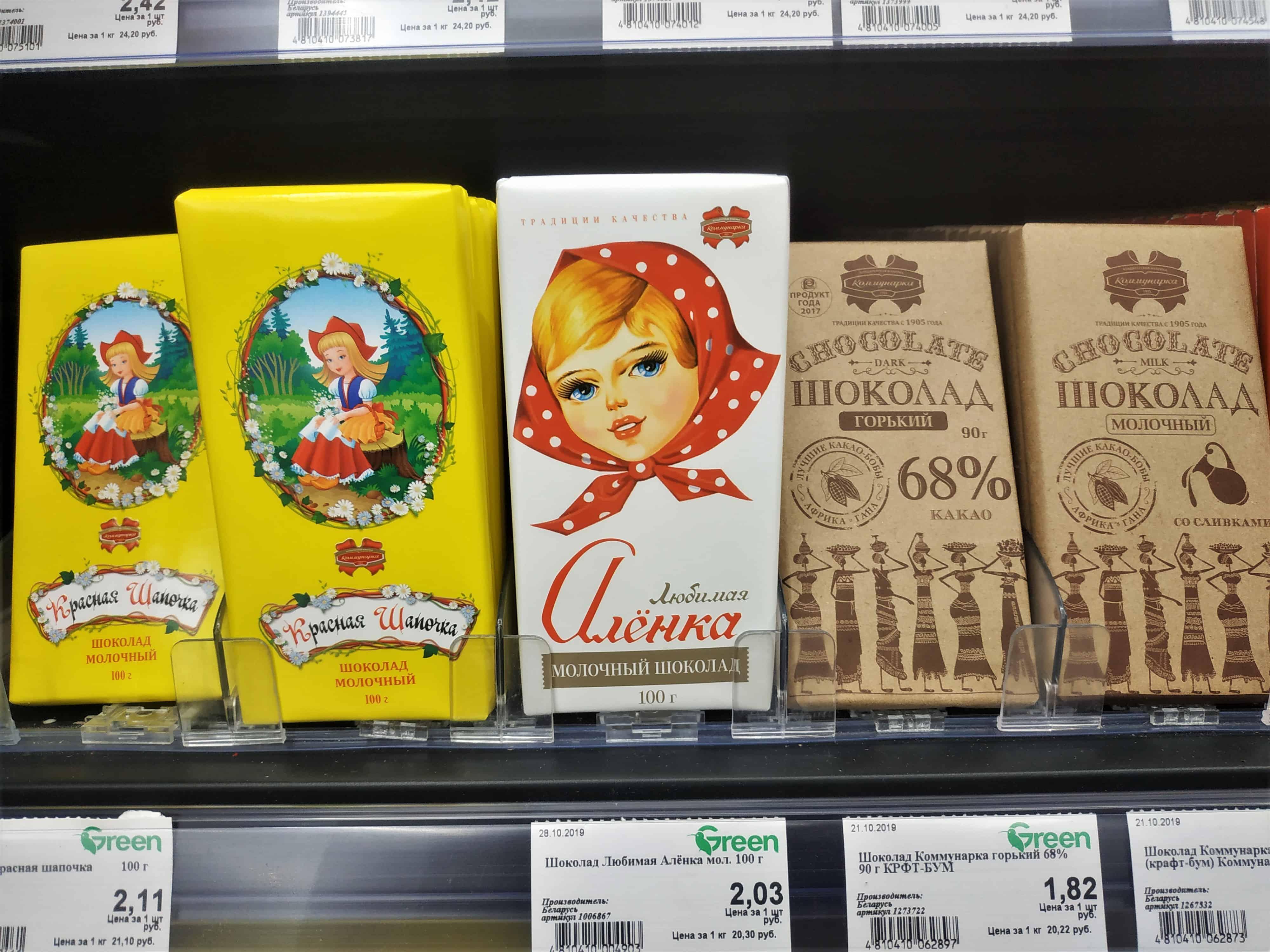 czekolada białoruska