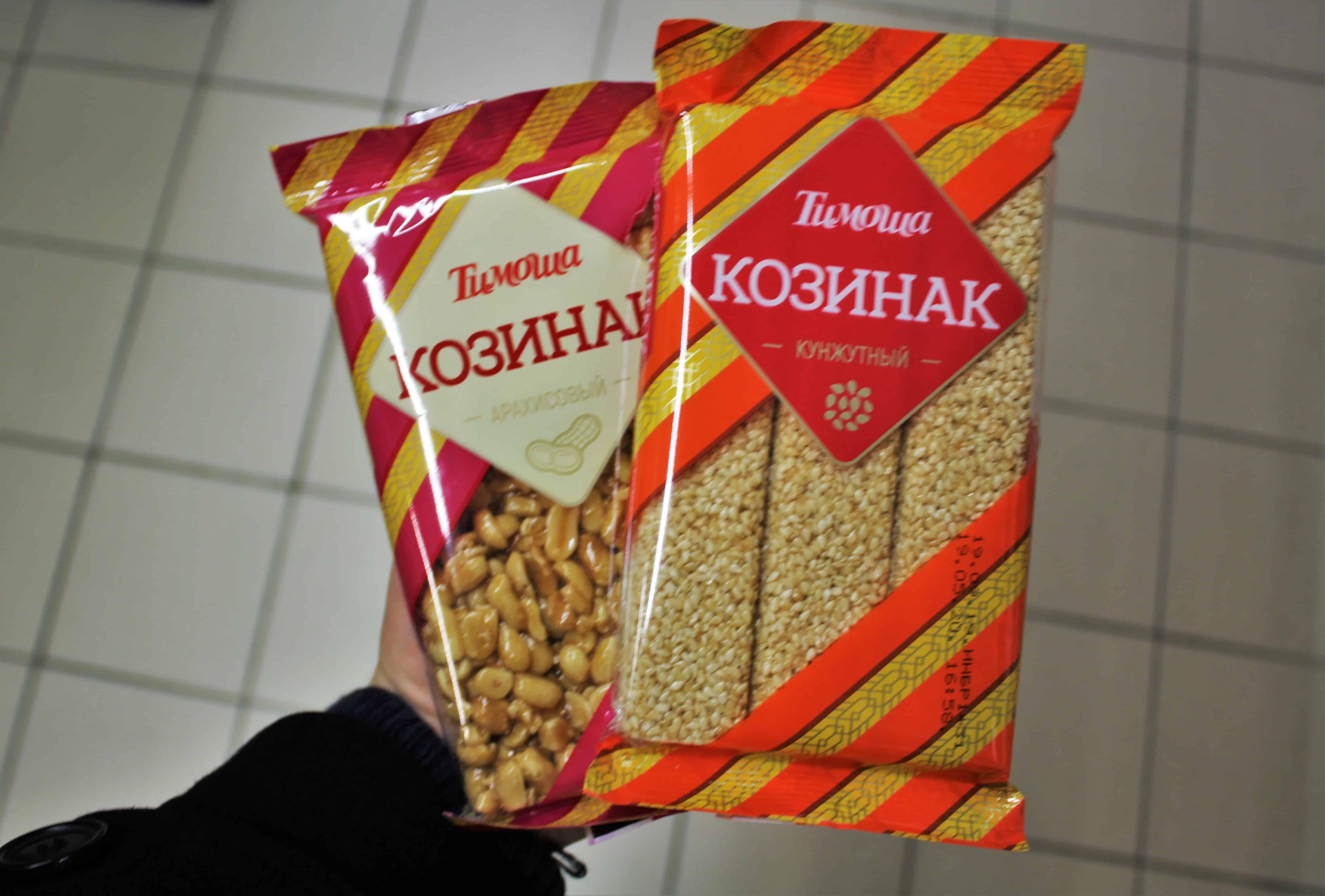 koziniak