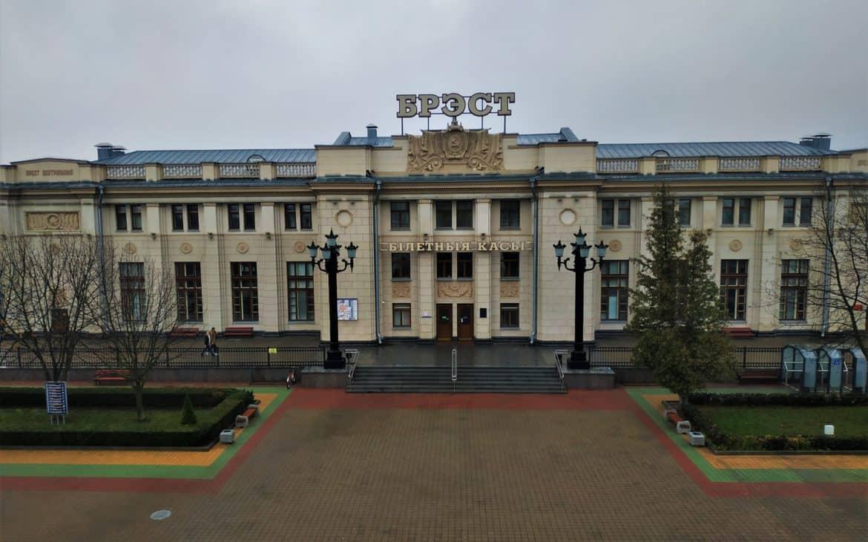 Dworzec brześć