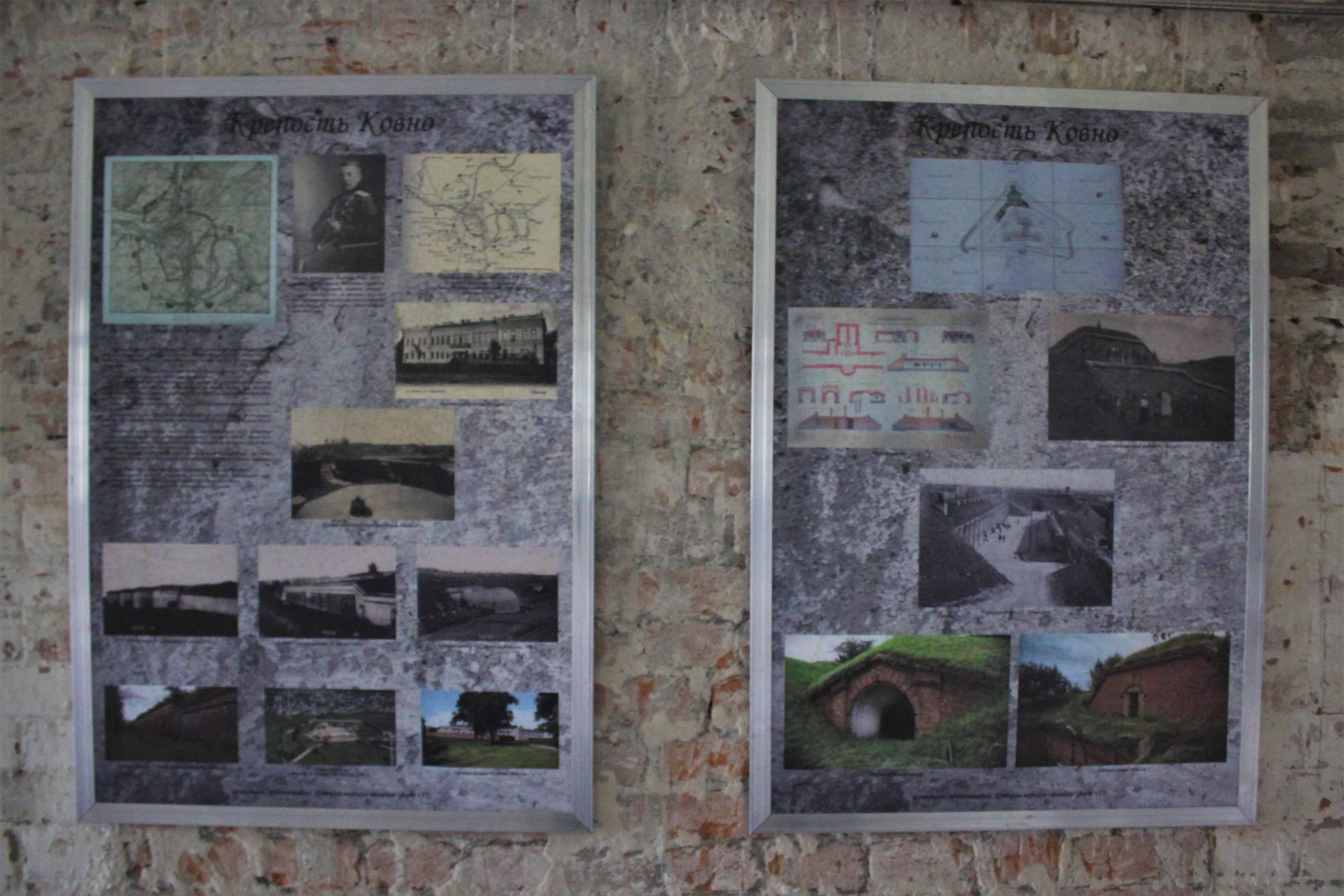 Fort V Brześć wystawa