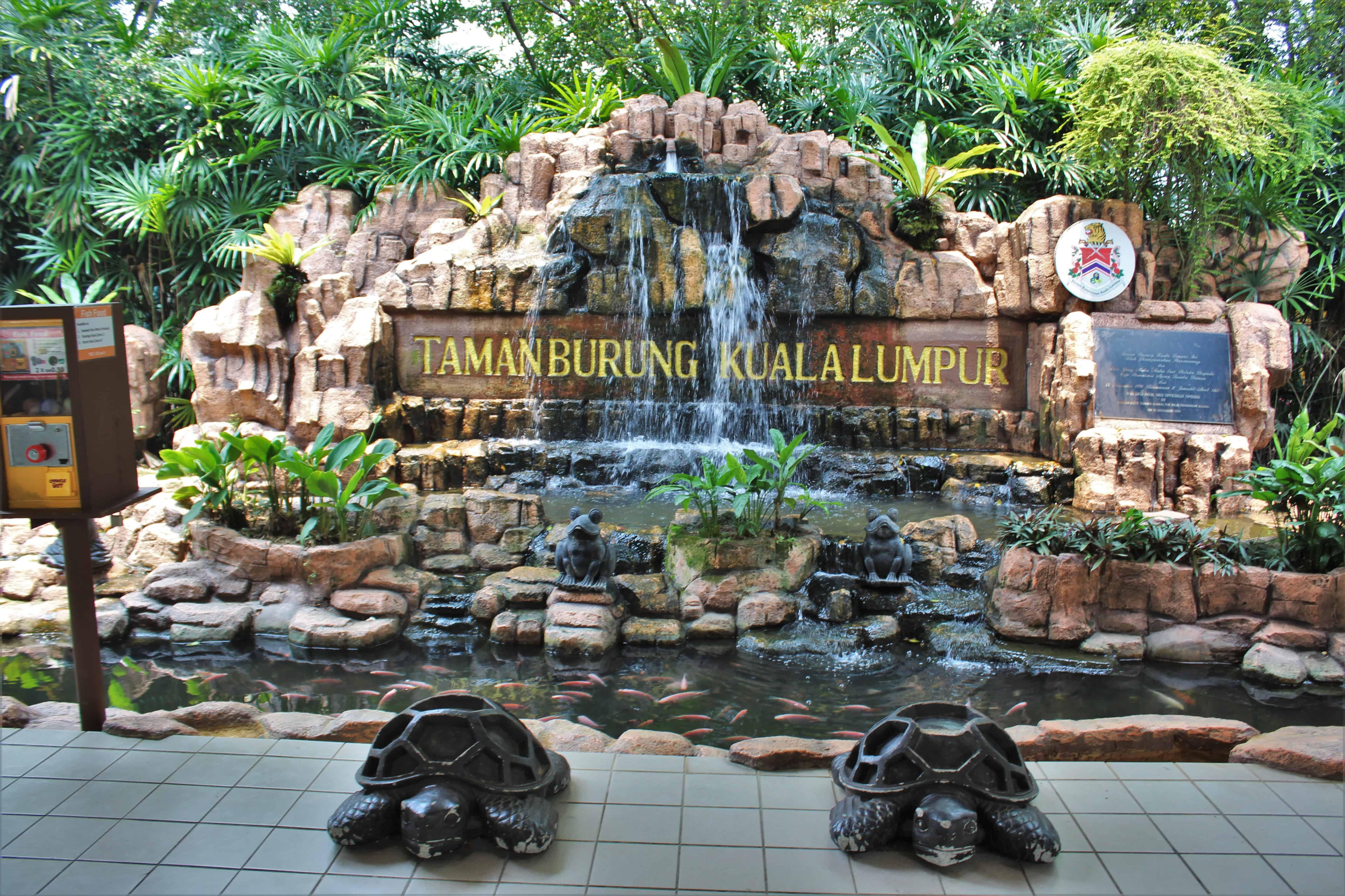 perdana ogród botaniczny